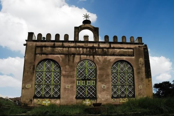 Cathedral of Our Lady Mary of Zion in Axum